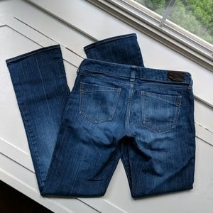 Express • Zelda Barely Boot jeans • sz 6R